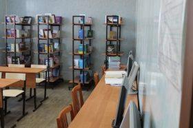 Библиотека, читальный зал