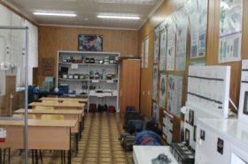 Лаборатория Электрические машины