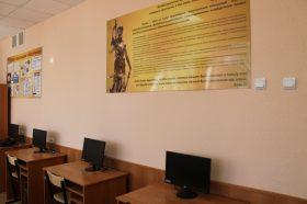 кабинет юридических дисциплин